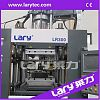 Lary high quality rubber injection molding machine LR300