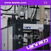 China hot sale rubber making machine LR400-8000cc