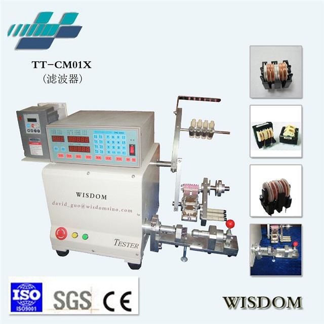 TT-CM01X Filtering special winding machine