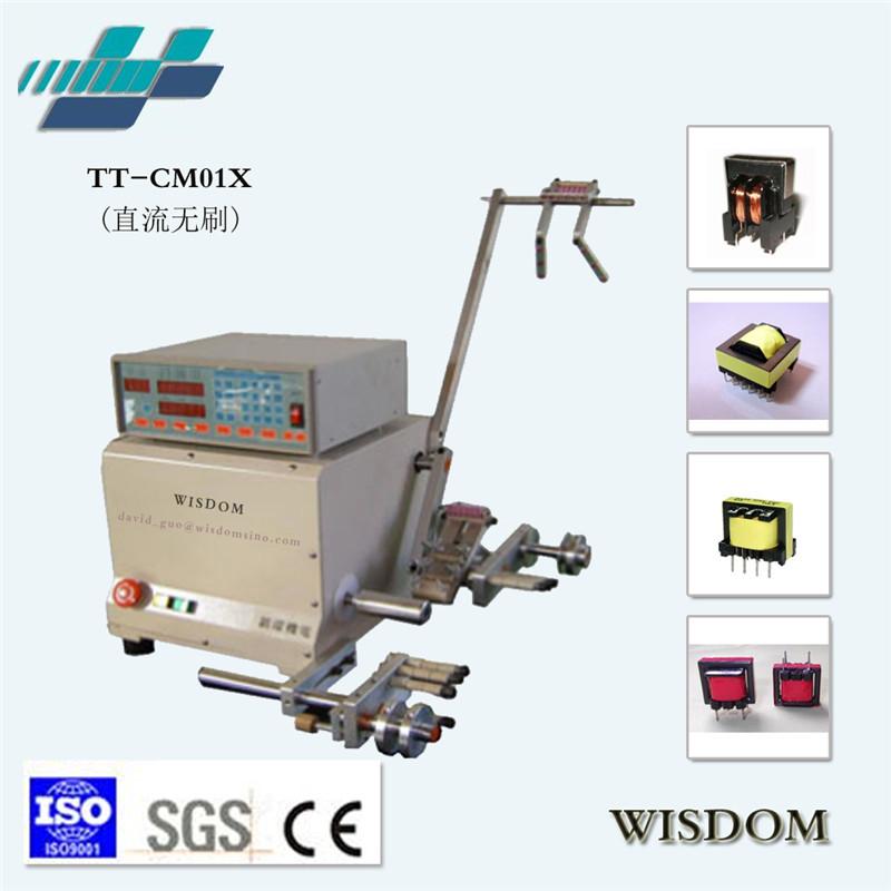 TT-CM01X Brushless DC winding machine