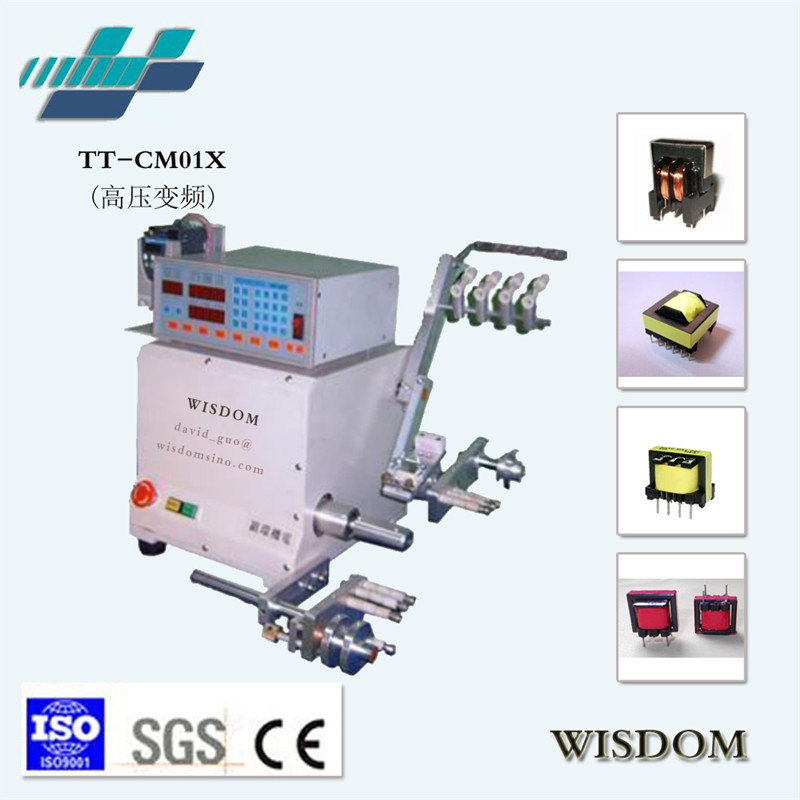 TT-CM01X high-frequency transformer special winding machine