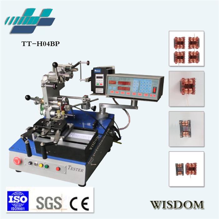 TT-H04BP Toroidal Winding Machine For UT Series Coil