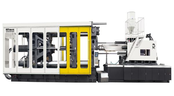 Plastic injection machine HXF2000