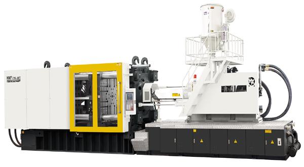Variable pump machine HXW730-II