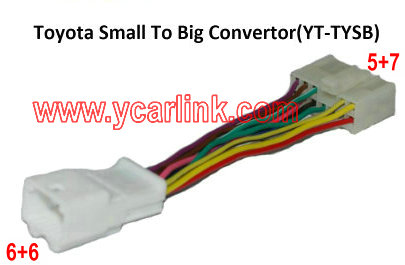 Toyota Small 6+6 to Big 5+7 converter(YT-TYSB)