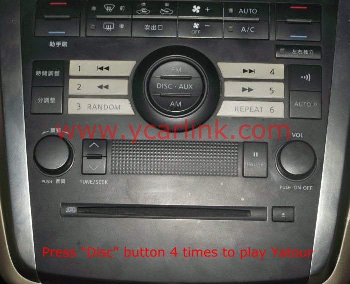 How many times do I have to press CD button on DVD radios to play Yatour